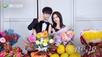 Luo Yunxi dan Cheng Xiao Rampung Syuting Drama 'Lie To Love'