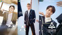 Mika dan Trainee Jepang CHUANG 2021 Lain Digosipkan Bakal Ikut Mundur, Fanclub Beri Respon