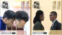 Drama Douyin 'Nanxiang School' Resmi Mengudara Kemarin