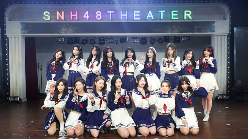 snh48 group