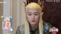 Song Yaxuan Kenali Wang Yibo sebagai Sandra Ng Gegara Foto Ini
