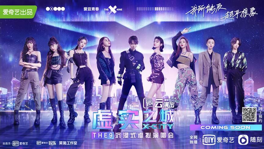 the9 concert x-city