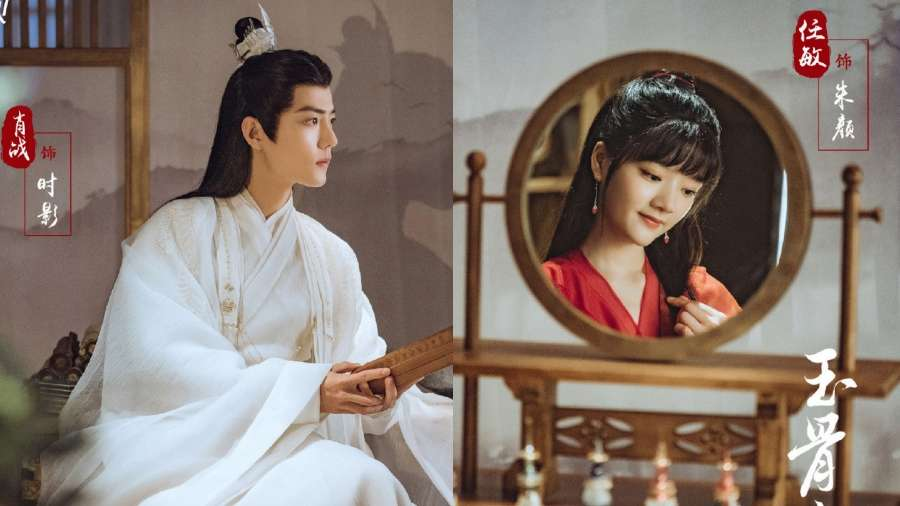 xiao zhan new drama