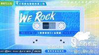 Youth with You 3 Ungkap dan Rilis Theme Song Berjudul 'We Rock'