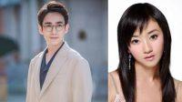 Zhu Yilong Dikabarkan Sudah Menikah, Identitas Istri Terungkap?