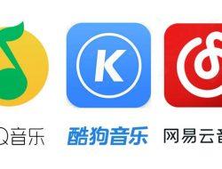 Platform Musik China Tuai Sorotan Karena Bisa Beli Satu Lagu Berulang Kali