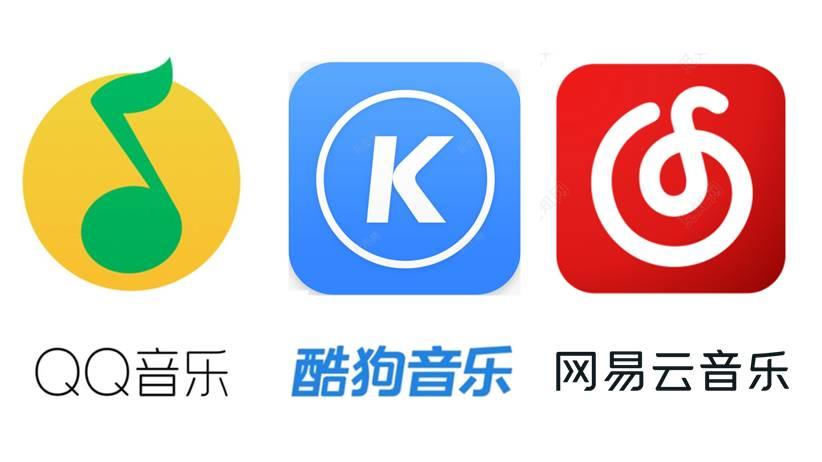platform musik china