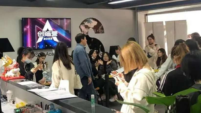 chuang 2022 audition