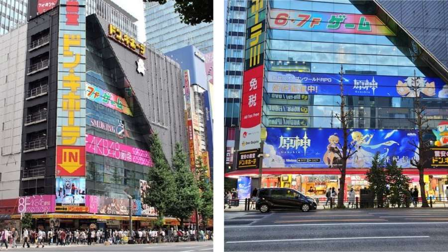 don quinote akb48 before and after