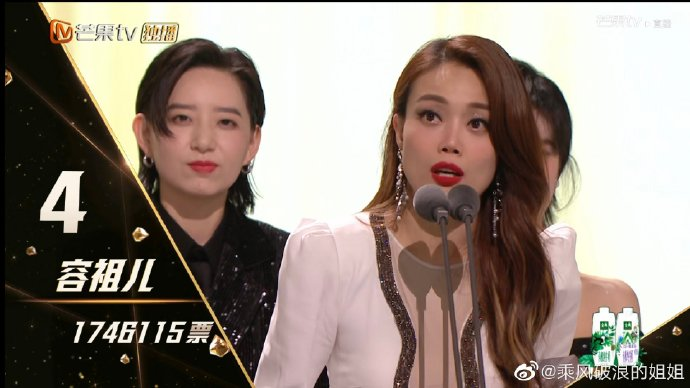 joey yung sisters who make waves 2
