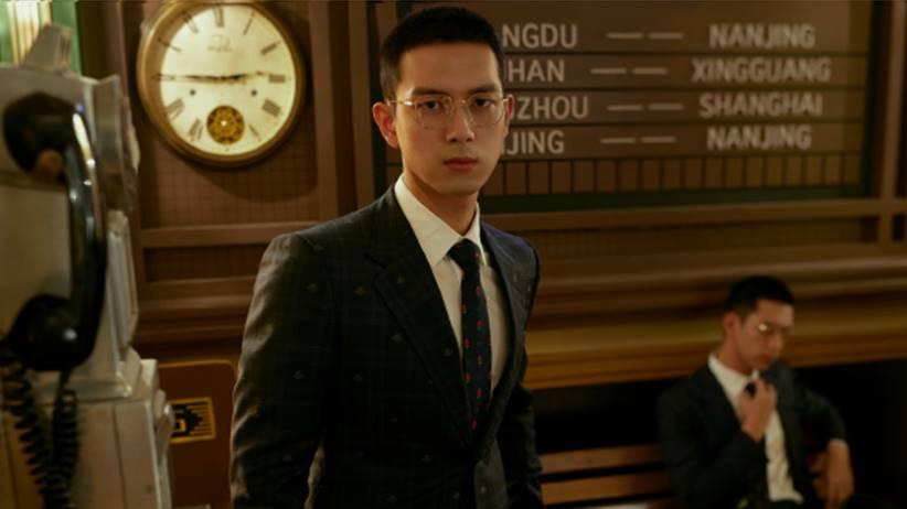 li xian actor