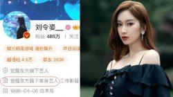 liu lingzi weibo