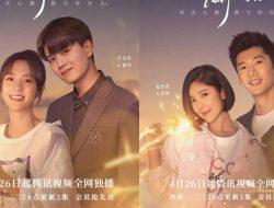 Drama Ren Jialun dan Xing Fei 'Miss Crow with Mr. Lizard' Umumkan Jadwal Tayang