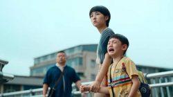 my sister chinese movie