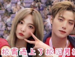Ini Kata Agensi Nene BonBon Girls 303 Soal Kabar Kencan dengan Li Zhenning