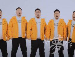 Produce Pandas Comeback dengan 'Dream' Usai Tereleminasi dari Youth with You 3
