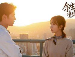 Drama Xiao Zhan dan Yang Zi 'The Oath of Love' Digosipkan Tayang Musim Panas Nanti