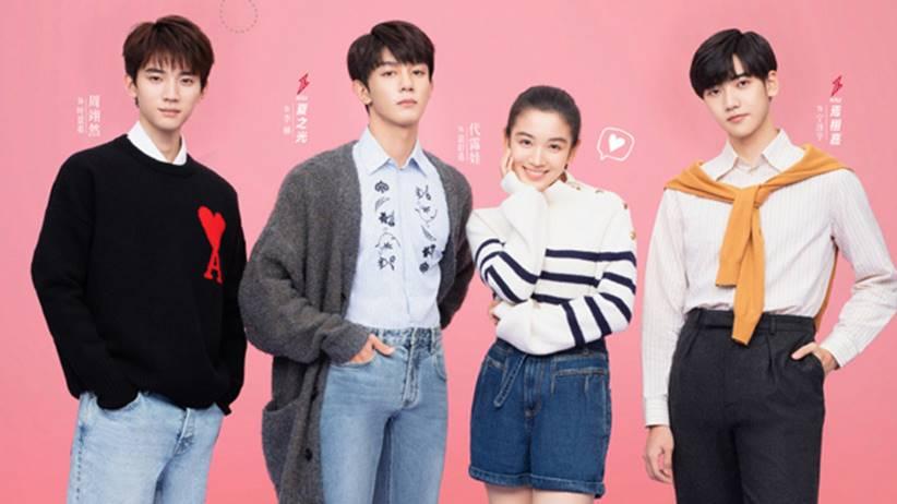xia zhiguang yan xujia please classmate