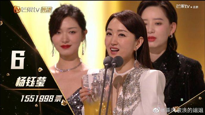 yang yuying sisters who make waves 2