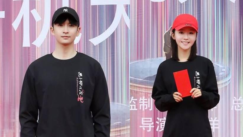 zhang yunlong song yiren
