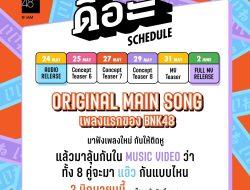 """BNK48 Umumkan Susunan Jadwal Untuk Perilisan Single ke-10 """"D.AAA"""""""