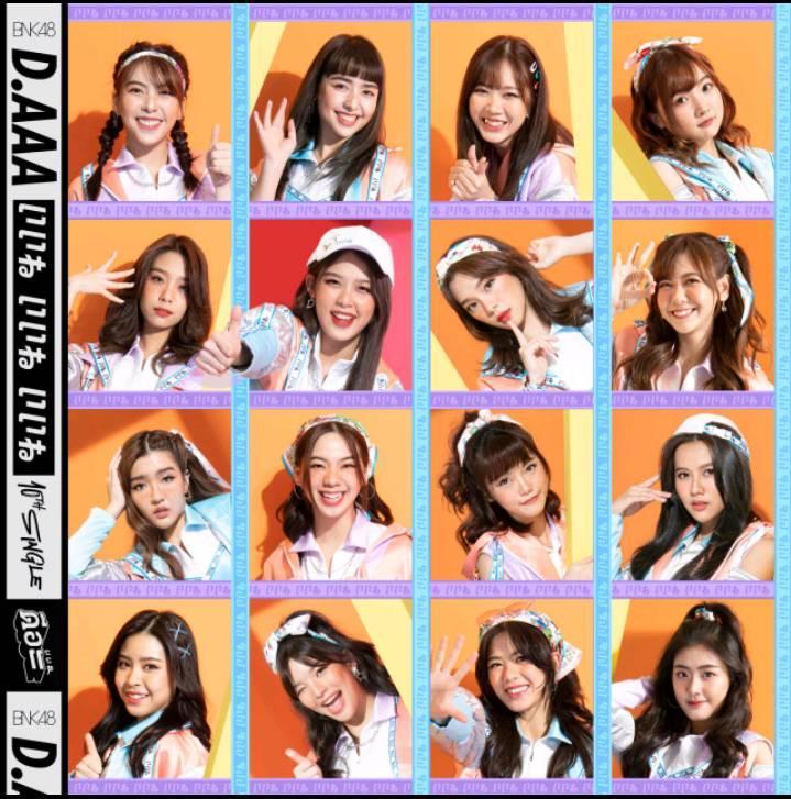 BNK48 10th Single Senbatsu