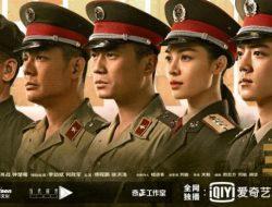Drama Johnny Huang dan Zhong Chuxi 'Ace Troops' Rilis Poster Perdana