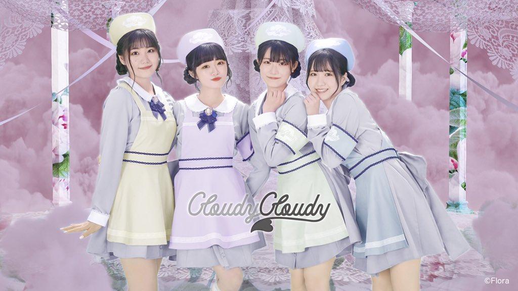"Nakai Rika Unit Produce ""Cloudy Cloudy"""