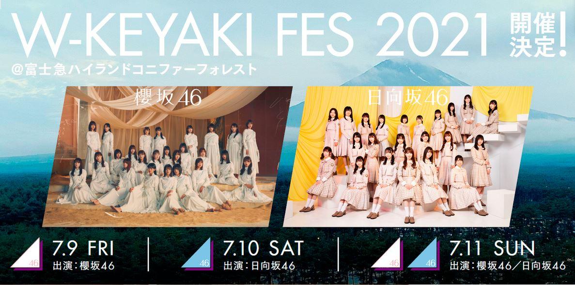 Keyaki Fes 1