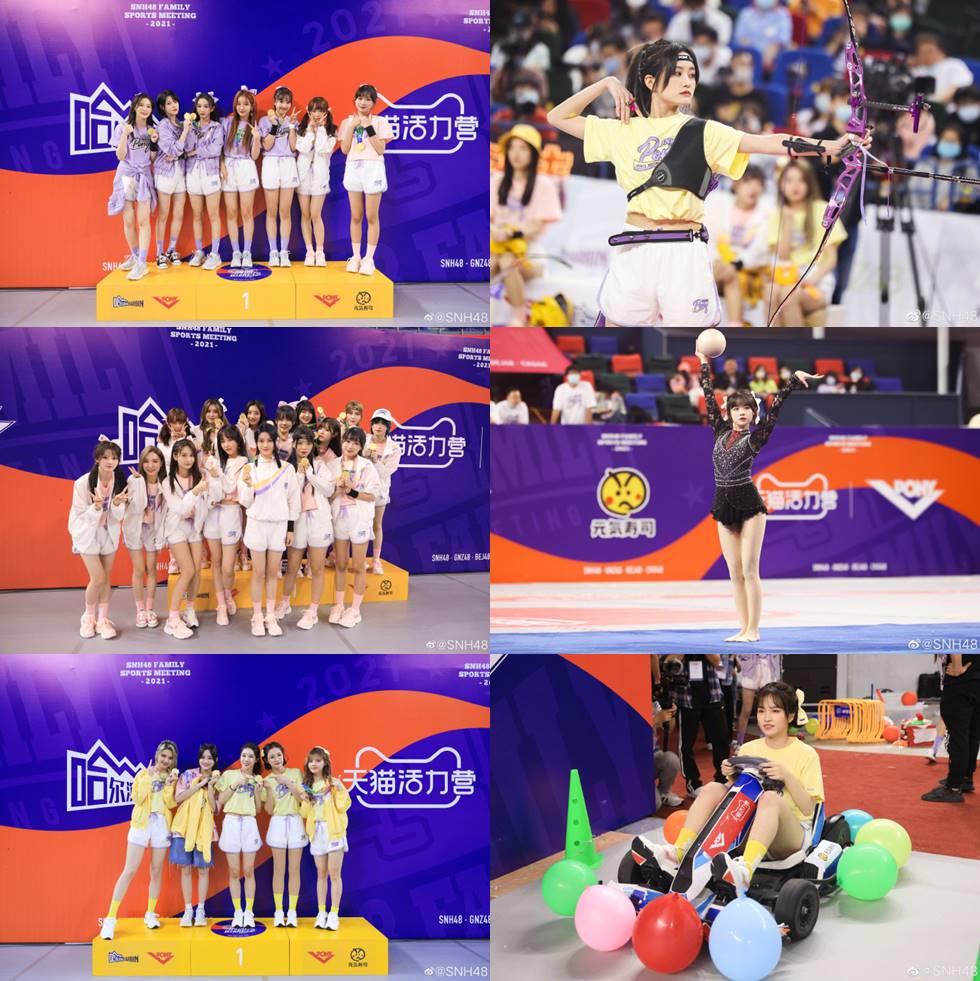 SNH48 3rd Sports Meeting