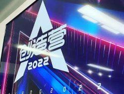 Audisi Acara The Voice China Dihentikan Pemerintah Hingga CHUANG 2022 Digosipkan Batal