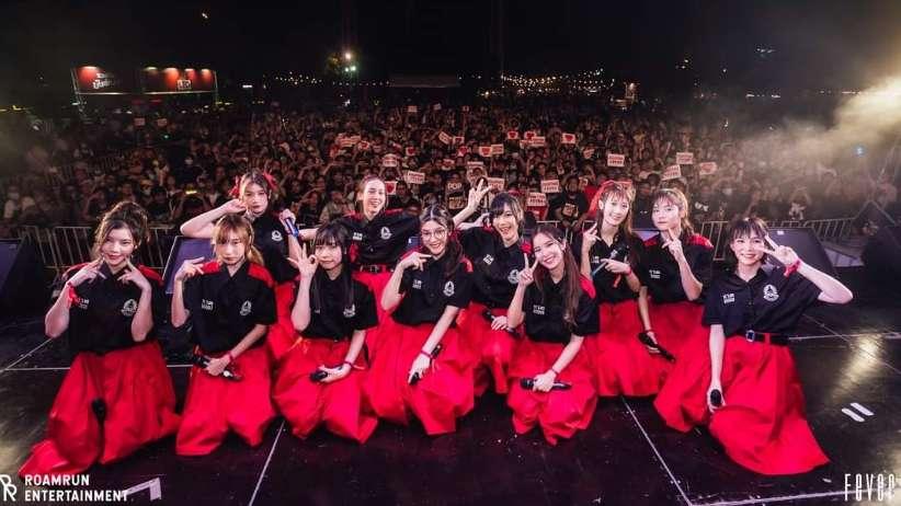 fever girl grup thailand