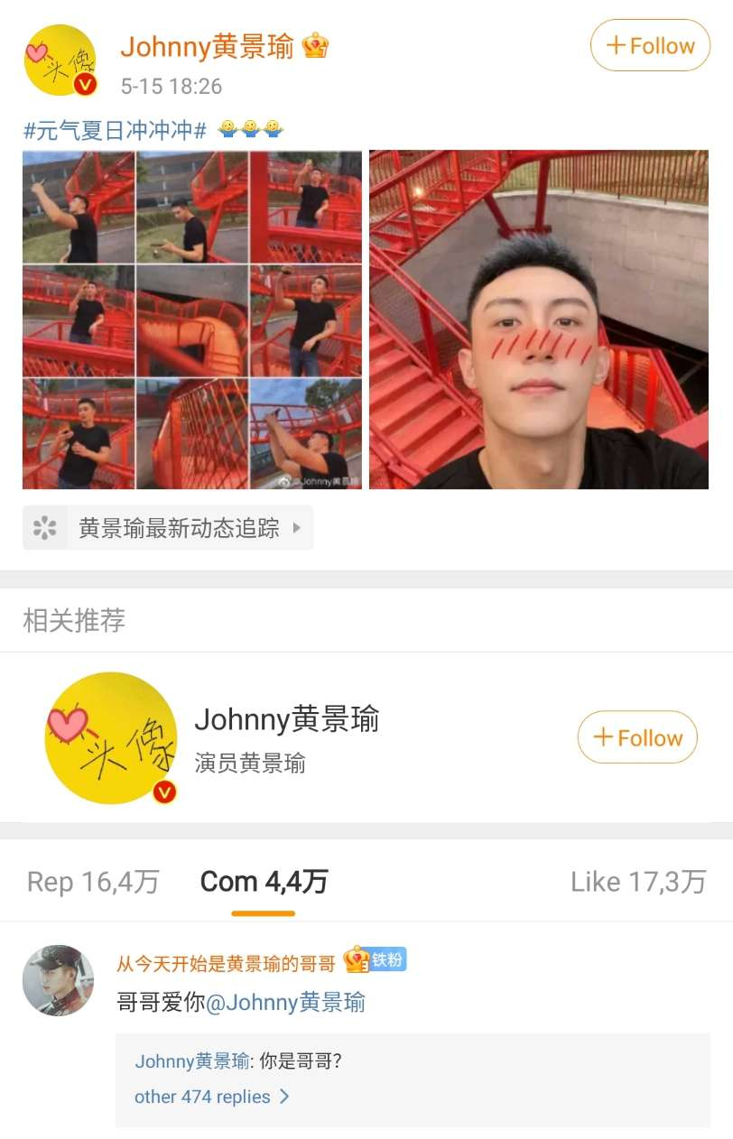 johnny huang reply fans comment