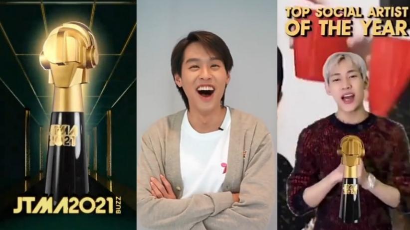 joox thailand music awards 2021