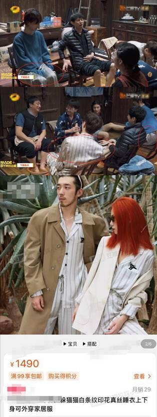 lay zhang yang zi pajama couple