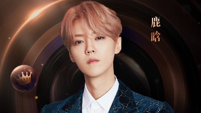 luhan chinese actor