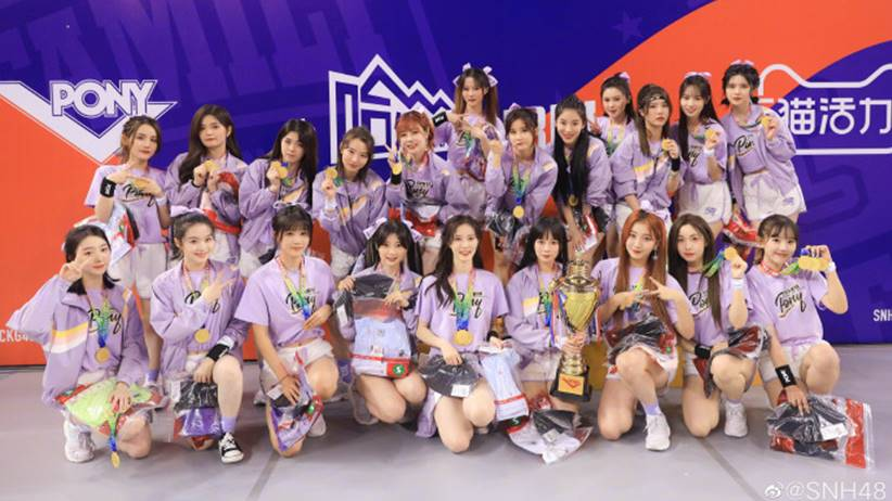 snh48 sports meeting