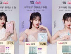 Agensi SNH48 Perluas Pasar ke Industri Kosmetik dan Skin Care
