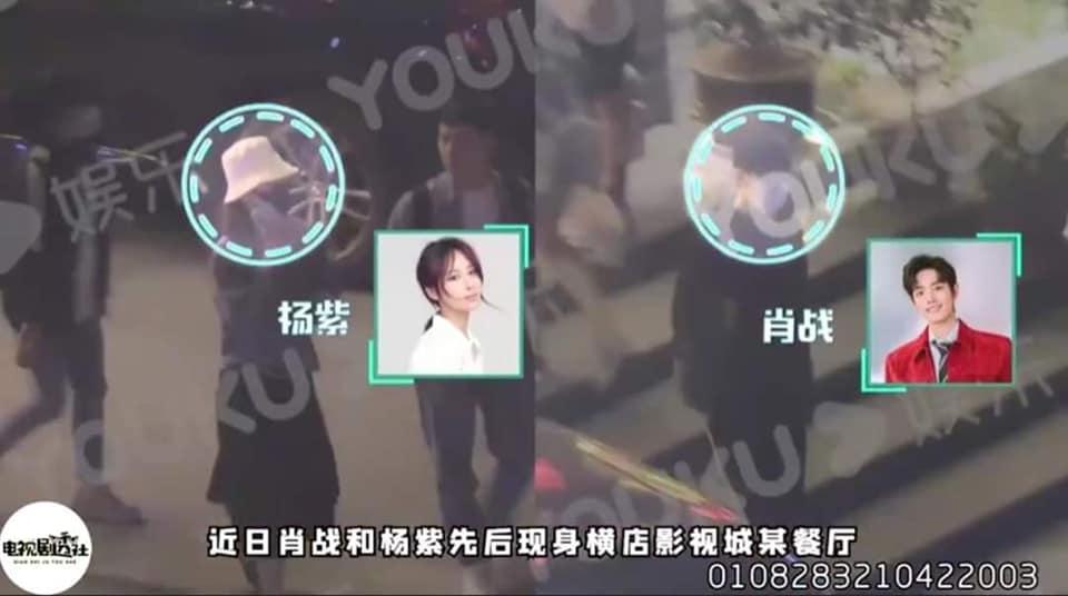 xiao zhan yang zi dating issue