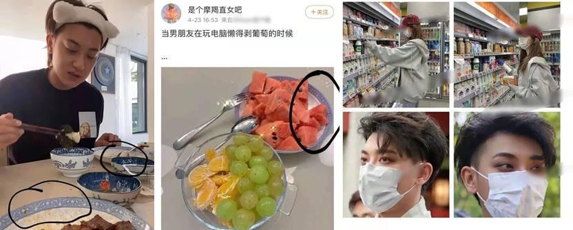 zitao dating zhang yunen issue