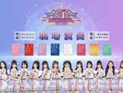 AKB48 Team TP akan Tetap Ikut AKB48 Group Asia Festival 2021, Penonton Hanya Bisa Menyaksikan Secara Online