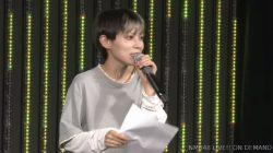 Kinoshita Momoka (ex.NMB48 1st Generation)