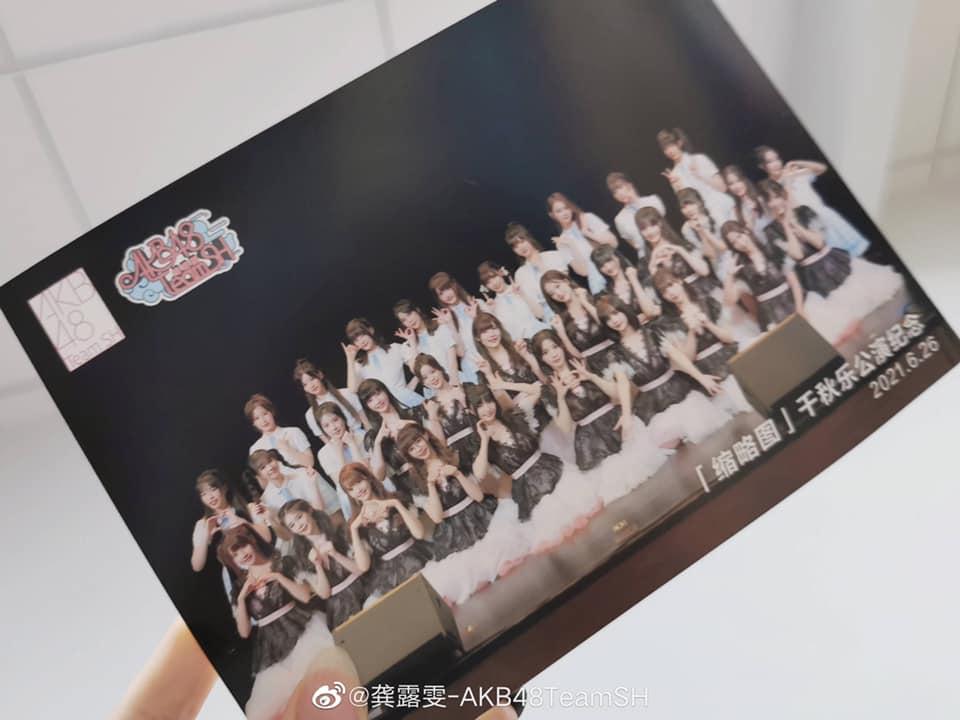"""Foto Bersama All Member AKB48 Team SH di Senshuuraku Stage """"Thumbnail"""""""