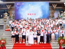 Libatkan Ju JingYi dan beberapa nama besar lainnya, Studio48 akan Segera Memproduksi Drama Terbaru