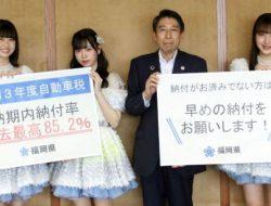 Berkat HKT48, Tingkat Pembayaran Pajak Mobil Tepat Waktu di Fukuoka Meningkat