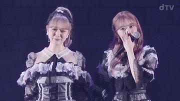 Miyawaki Sakura with Murashige Anna