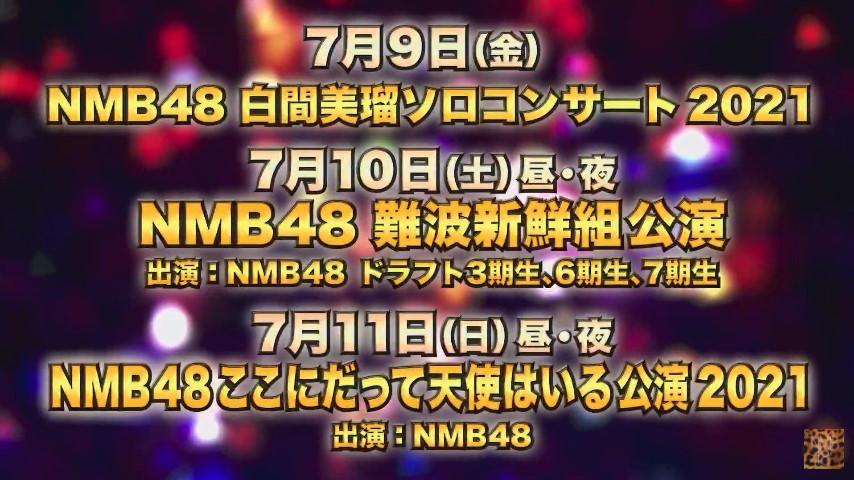 Detail Mengenai Konser NMB48 yang akan diadakan pada bulan Juli 2021 mendatang.