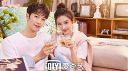 angelababy lai guanlin drama love the way you are