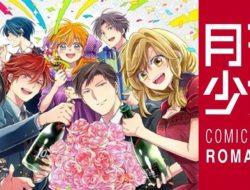 iQiyi akan Adaptasi Manga Monthly Girls' Nozaki-kun ke Dalam Drama Berjudul 'Comic Girl Romance'
