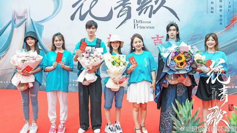 different princess drama ceremony
